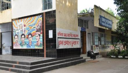DU Paribesh Parishad meeting held over Ducsu polls