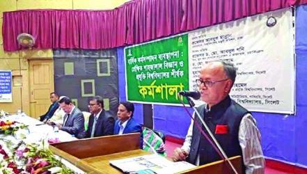 Teachers\' recruitment on merit basis: UGC