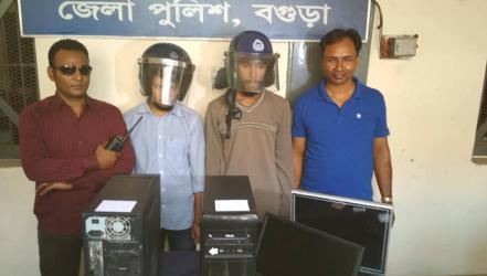 2 'members of hacking group' held in Bagura