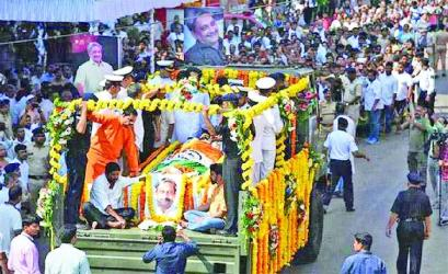 Parrikar cremated with state honour