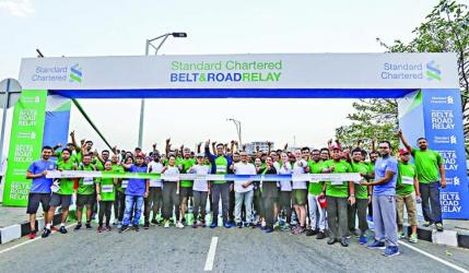 StanChart launches first-ever global running event