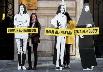 Saudi women activists' hearing delayed