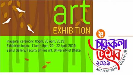 3-day art exhibition at Zainul Gallery