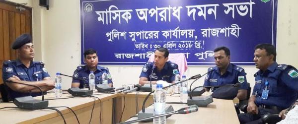 Rajshahi police meet journos to curb crimes