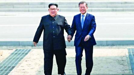 South Korea to mark summit anniversary