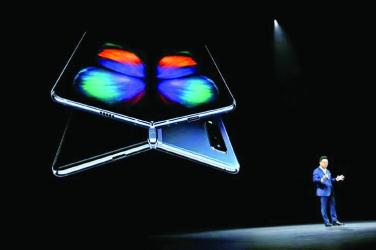 Samsung postpones foldable phone launch
