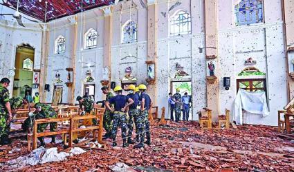 Sri Lanka blasts kill nearly 300
