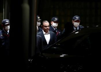 Ghosn wins bail in Japan