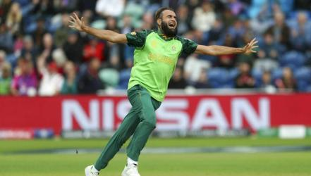 South Africa beats Afghanistan by 9 wickets