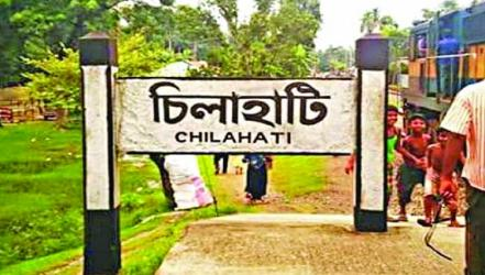 Chilahati landport resumption project left in the lurch
