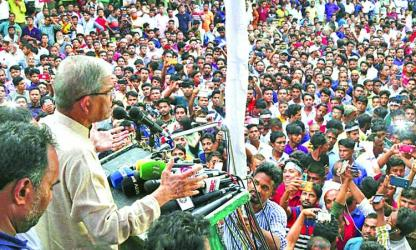 People not associated with government: BNP