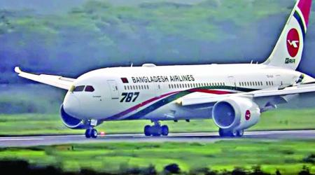 Biman\'s third Dreamliner \'Gangchil\' spreads wings today