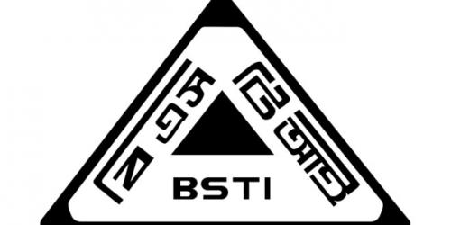 BSTI activities to reach all upazilas: Minister