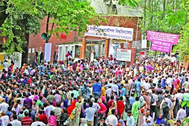 BUET admission test held