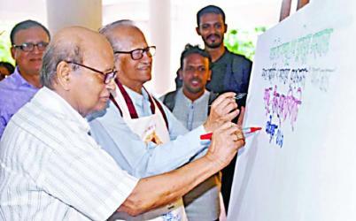 'Bangabandhu: Jeebon Theke Chitropotey'