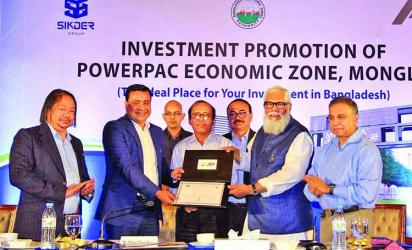 Entrepreneurs urged to invest in PowerPac EZ