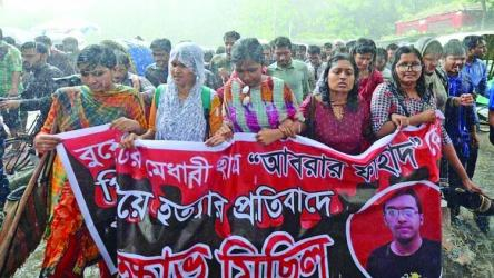 Intoxicated partisan student politics has seized Bangladesh