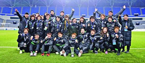 A vital step forward for women\'s football in Asia