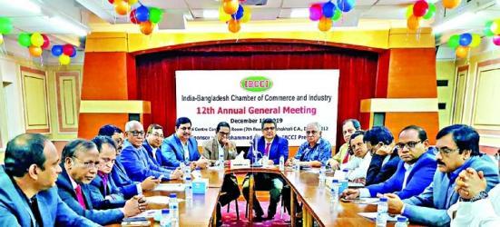IBCCI AGM held