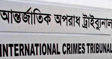 Rajshahi war criminal Tipu Sultan sentenced to death