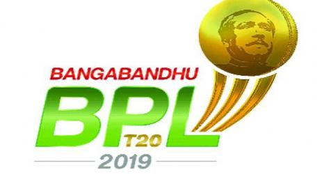 Challengers bowl first in BPL opener against Thunder