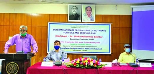 Workshop on \'Critical Limit Project\' held at BARC