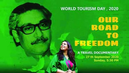 Bangabandhu\'s memories highlighted in \'Our Road to Freedom\'