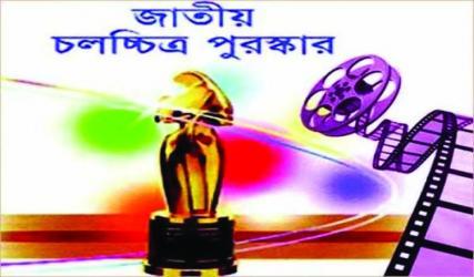 PM distributes National Film Awards-2019