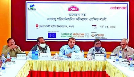 Discussion on climate-related migration held in Naogaon