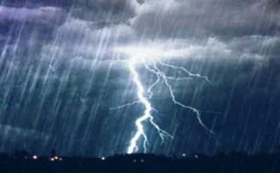 Rain or thundershowers with gusty wind likely over country