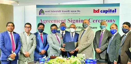 Bangladesh Finance Capital Holdings to manage issue of right shares of FSIBL