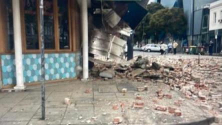 Earthquake shakes Melbourne and southeast Australia